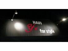 ヘアーワイズフォースタイル(HAIR Y's for style)