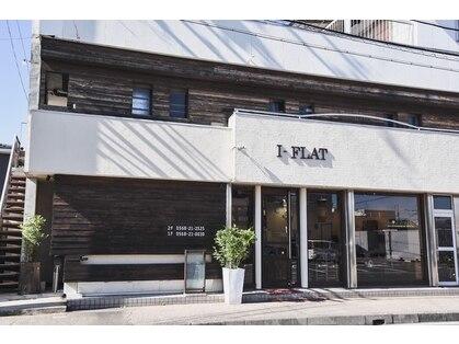 アイフラット 本店(I-FLAT)の写真