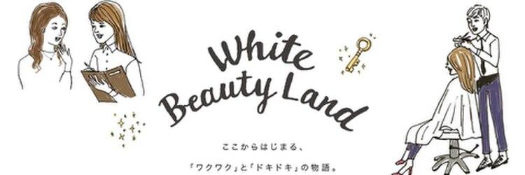 ホワイトハウス 神戸店(WHITE HOUSE)のサロンヘッダー