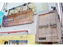 オムヘアーツー (HOMME HAIR 2)の雰囲気(アンティークな外観(^○^))