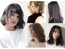 アレスヘア 横浜店(Ares'Hairz)の雰囲気(透明感のあるカラーとトリートメントで潤いある艶髪スタイル)
