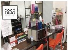 ココカラーヘアーサロン 西友道の尾店(cococolor hair salon)の雰囲気(★広いスタイリングスペース☆ご自身でお好みのスタイリングを♪)