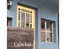 カルムヘアー(Calm hair)の雰囲気(ファボーレから車で5分圏内★閑静な住宅街の一角)