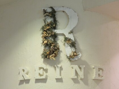 レーヌヘアラウンジ(Reine hair Lounge)の写真