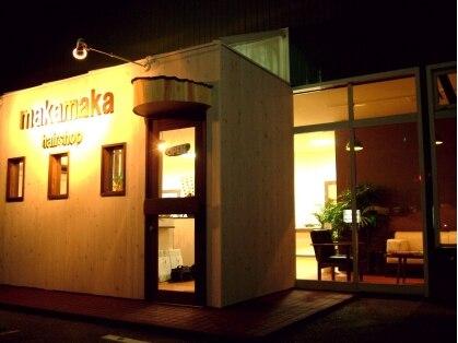 マカマカ(makamaka)の写真