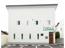 ヘアースタジオ ロハス(Hair Studio LOHAS)の雰囲気(店舗前の駐車スペースをご利用ください。)
