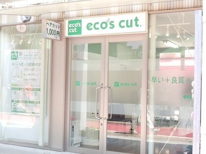 エコズカット 代々木店(eco's cut)の写真