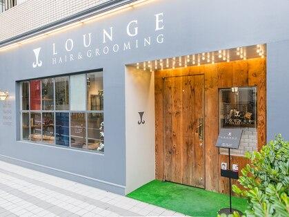 ラウンジ ヘアアンドグルーミング(Lounge HAIR&GROOMING)の写真