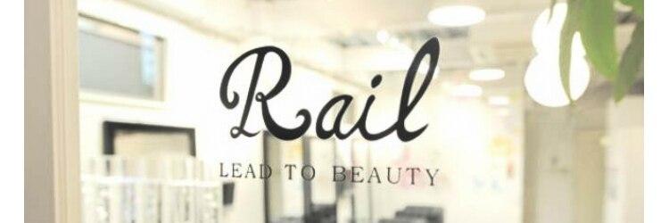 レールリードトゥビューティー(Rail LEAD TO BEAUTY)のサロンヘッダー