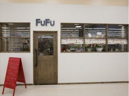 フフ 春日井店(FuFu)の写真