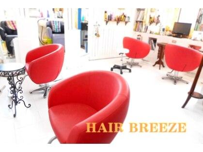 ヘアーブリーズ(HAIR BREEZE)の写真