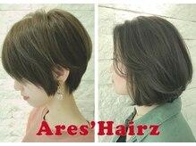 アレスヘア 横浜店(Ares'Hairz)の雰囲気(おしゃれを諦めない明るい白髪染め&ケアトリートメントが好評)