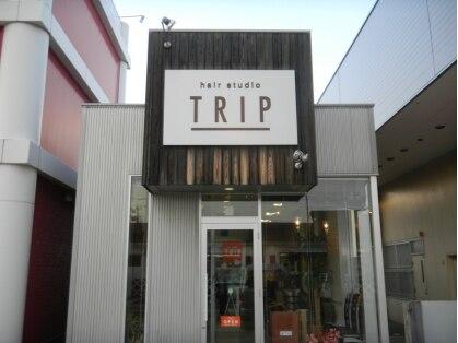 ヘアースタジオ トリップ(hairstudio TRIP)の写真