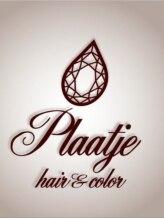 ヘアーアンドカラー プラーチェ(hair&color Plaatje)プラーチェ