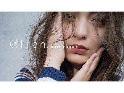 リアン ヘア ライム(lien.hair rhyme)の写真