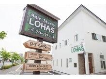 ヘアースタジオ ロハス(Hair Studio LOHAS)の雰囲気(旧SBC通り沿い「LOHAS」の看板が目印★)