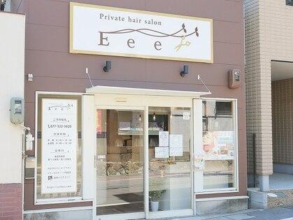 プライベート ヘア サロン イー(Private hair salon Eee)の写真