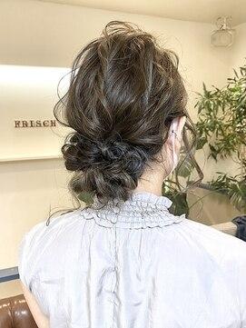 ヘアアンドメイクフリッシュ(HAIR&MAKE FRISCH)まとめアレンジ