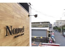 ヌーベル ビューティーサロン(Nouvel BEAUTY SALON)の雰囲気(この看板を目印に♪(外階段があり2Fになります))