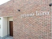 プリーモヒロ (primo hiro)の雰囲気(お気軽にお越し下さい!!新しいスタイルに出会えるかも♪)