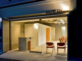ハウス(HAUS)の写真/【平安通2分/P有】個室シャンプーブース有★スタッフは全員スタイリストで構成されたアットホームサロン♪