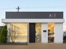 アオイ 新田塚店 美容室Aoi