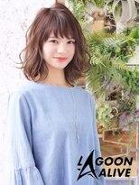 LAGOON ALIVE 新田希望 131 ☆ラテカラー × ゆるふわパーマ☆