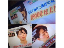 ディコ ヘア デザイン(Dico hair design)の雰囲気(NHK/BS女神ビジュアル収録。TBS教科書にのせたい!日テレにも出演)