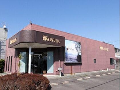 モントーク(MONTaUK)