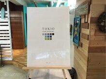新メニュー『TOKIO トリートメント』