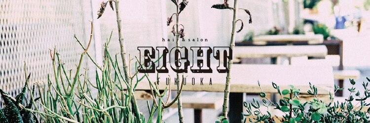 エイト 福岡天神店(EIGHT fukuoka)のサロンヘッダー