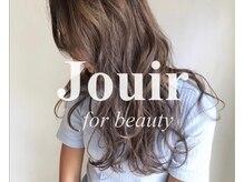 Jouir【ジュイール】
