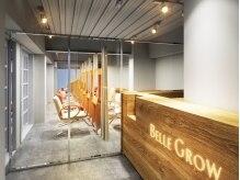 ベルグロー クロス(BELLE GROW CROSS)の雰囲気(明るい店内で、あなたの「なりたい」を伝えてみて☆)