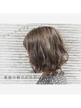 ビス ヘア アンド ビューティー 西新井店(Vis Hair&Beauty)前下がりボブ×3Dカラー×アッシュベージュ