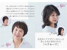 beauty salon U【ビューティサロンユー】