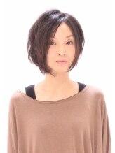 アズワンクミノキ(As:one kuminoki)美フォルム大人ショートボブ