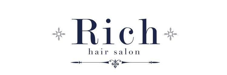 ヘアサロン リッチ(hair salon Rich)のサロンヘッダー
