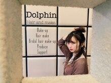 ヘアー デザイナーズ クルー ドルフィン(HAIR DESIGNERS CREW dolphin)