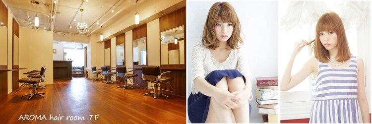 アロマ ヘアー ルーム 渋谷店(AROMA hair room)のサロンヘッダー