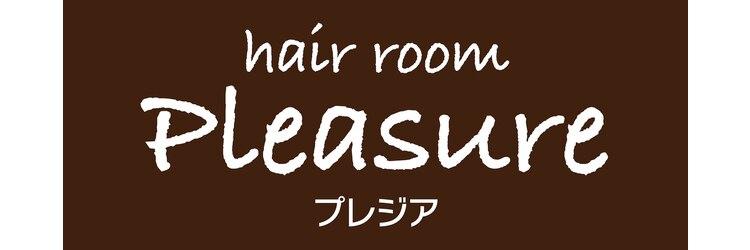 プレジア(Pleasure)のサロンヘッダー
