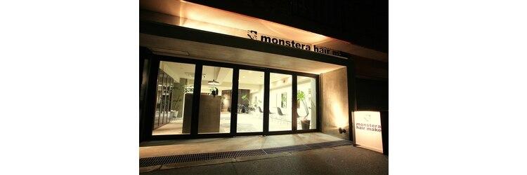 モンステラ ヘアメイク(monstera hair make)のサロンヘッダー