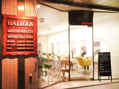 バルーン(BALLOON)の写真