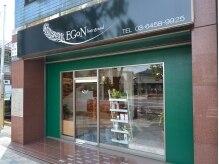 エゴン ヘアー グランド(EGoN hair grand)の雰囲気(小岩駅徒歩3分!緑の看板が目印です!)