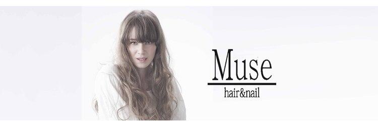 ミューズ 鶴瀬店(Muse)のサロンヘッダー