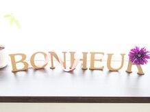 美容室 ボヌール(bonheur)の雰囲気(お気軽にご予約下さい♪)