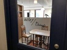 アレーバイドレープ(...alley/Dreap)