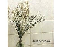 メリコヘアー(Melico hair)の雰囲気(お洒落で落ち着きのあるセンス◎なインテリアーMelicoー)