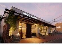 ミュゼデザインラボ(musee design labo)の雰囲気(カフェのようなオシャレな外観☆ライトアップもイイ感じ♪)