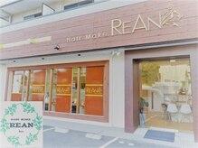 ヘアーメイク リアン 城陽店(Hair Make REAN)の雰囲気(駐車場もありますので、お車の方もお気軽にお越しください!)
