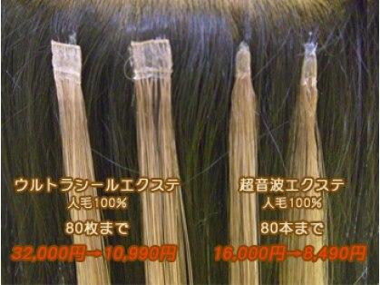 デュオ ヘアー エクステンションズ 心斎橋店(DuO hair Extentions)の写真